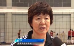 郎平确认东京奥运后退休,目前专心做好带队备战工作