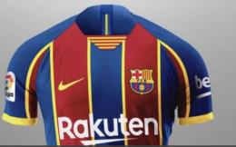 耐克官网发布巴萨新赛季主场球衣 红蓝条纹+金色领口 售价100欧