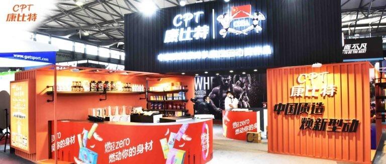 康比特超级工厂亮相上海IWF 焕新型动抢占C位
