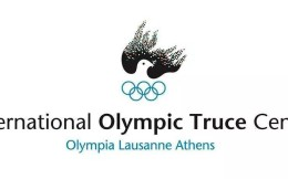 联合国正式决定奥林匹克休战推迟到明年