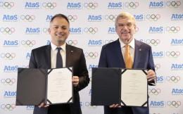 国际奥委会Top赞助商源讯集团Atos续约至2024年