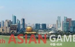 杭州亚运村成浙江首个通过国家绿色生态城区评价项目