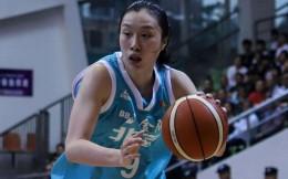 中国女篮队长邵婷官宣离开首钢加盟四川女篮 本人系四川与北师大联合培养球员