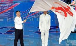 第三届全国青运会征集会徽、会歌、吉祥物及宣传口号