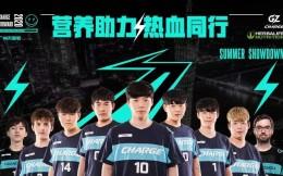 康宝莱成为广州冲锋队首席赞助商和官方营养合作伙伴