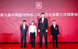 中国篮协推出新章程:权力架构更集中高效  个人从此也能成会员