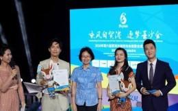 歌手陈楚生和苏运莹获邀成为亚沙会火炬手