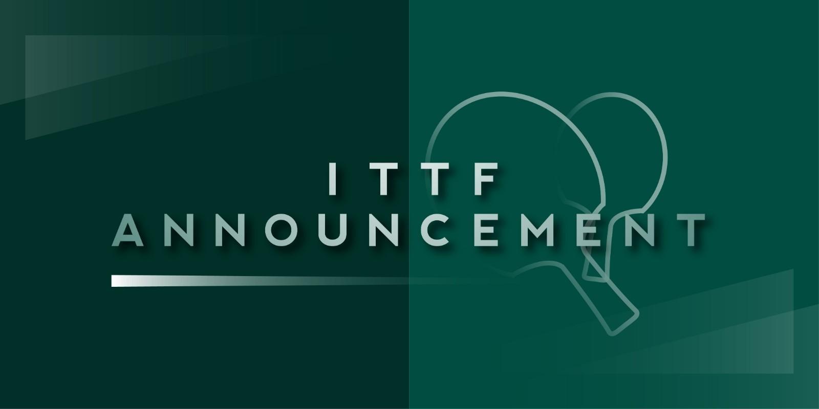 国际乒联宣布暂停8月所有赛事和活动