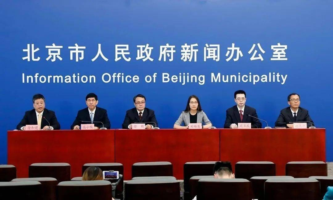 北京市宣布重新有序开放室内外体育健身及娱乐场所