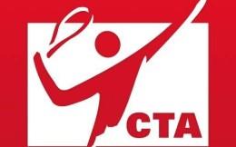 中国网协宣布中国网球巡回赛8月1日正式开赛