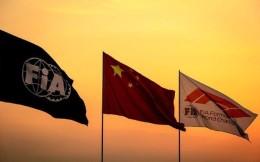 曝F1中国大奖赛将续约至2025年