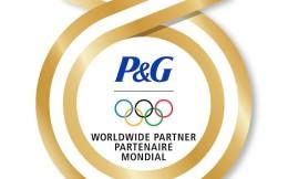 未来5届奥运继续携手!宝洁与IOC全球奥运合作伙伴关系延长至2028年