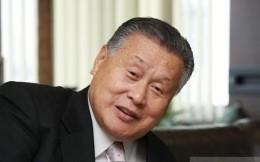 东京奥组委主席:东京奥运不可能空场进行