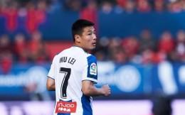 西班牙人确认武磊留队,将帮助球队重返西甲