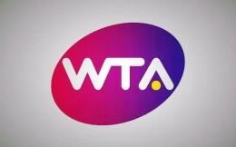 曝中网、武网等7项赛事全部取消,WTA中国赛季明年再见