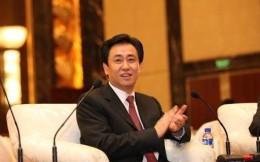 福布斯发布2020中国慈善榜 许家印第五次登顶