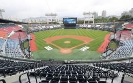 韩国解除体育赛事观众入场限制