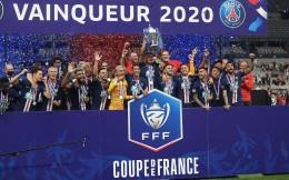 第13次捧走法国杯!大巴黎1-0圣埃蒂安