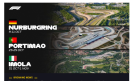 F1官宣美洲分站取消 德葡意三站大奖赛加入2020赛历