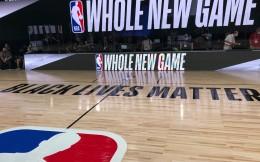 NBA计划与球员工会组建3亿美元的联合基金会 以支持黑人社区经济赋权