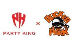 洛克公园与PARTY KING运动街区达成战略合作