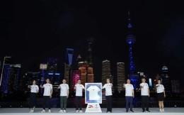 北京冬奥组委携手安踏 北京冬奥会特许商品国旗款运动服装发布