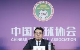 中国足协秘书长刘奕:归化政策不是一项长期战略
