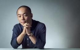 冯鑫被指控在MPS收购案中对相关基金管理人行贿420万元