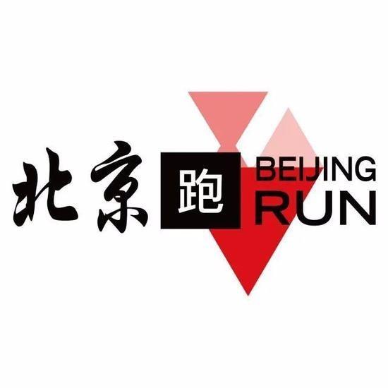 2020北京半程马拉松暂停举办 将举行线上赛