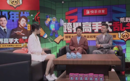 """郎朗、蔡赟跨界直播,联手火线妹在快手遇见""""游戏""""青春"""