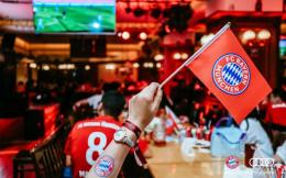拜仁推出球迷社区会员计划 微信小程序正式上线