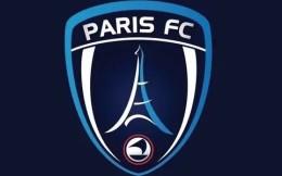 官宣!巴林王室收购巴黎FC20%股份 新赛季将增加30%俱乐部预算