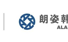 首支规模100亿元!朗姿韩亚资管与华熙集团发起文化体育产业基金