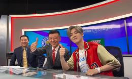 鹿晗解说英超、张歆艺为中超带货 体娱跨界已成流行趋势