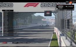 职业联赛第八轮:《F1 2020》启用,电竞职业赛道首现油尽神助攻