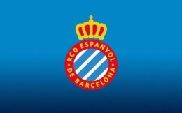 西班牙人呼吁本季西甲应取消升降级 疫情导致竞赛条件不公平