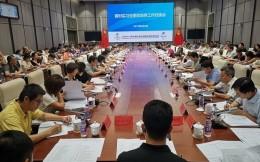 北京冬奥组委联合多单位印发文件 充分发挥高等学校人才优势