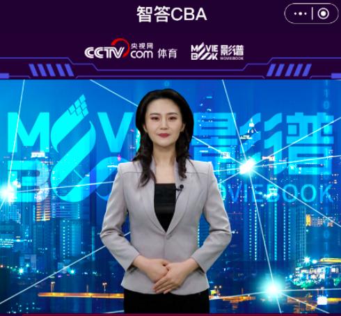 央视网与影谱科技联合推出首位体育虚拟AI主播