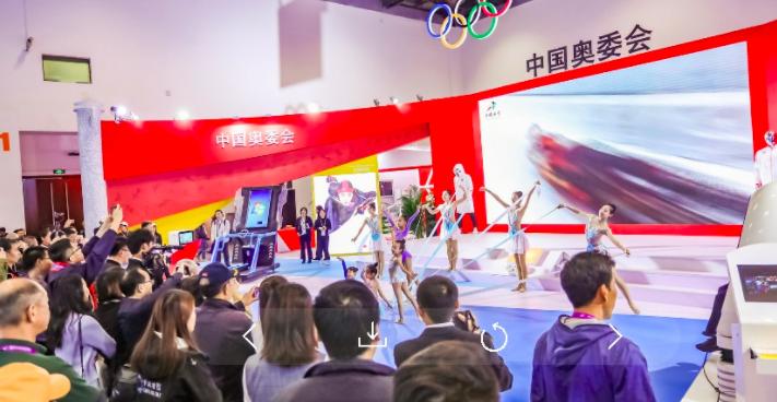 服贸会9月上旬北京开幕,冬季运动专题展将吸引500余品牌参展