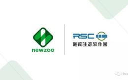 电竞数据分析公司Newzoo与中国海南生态软件园达成战略合作