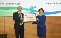 三棵树成为北京冬奥会官方涂料独家供应商