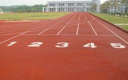 2018安徽省体育产业总产出达986.2亿元 占当年全省GDP1.1%