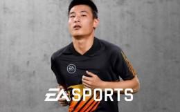 早餐8.8 | 武磊成为FIFA 21区域形象大使 ESPN等海外媒体将直播中超焦点战