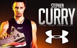 曝安德玛将为库里打造个人球鞋品牌 类似AJ之于耐克