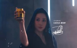连签四人!潘晓婷、SKY李晓峰以及两名娱乐圈新星同时成为红牛代言人
