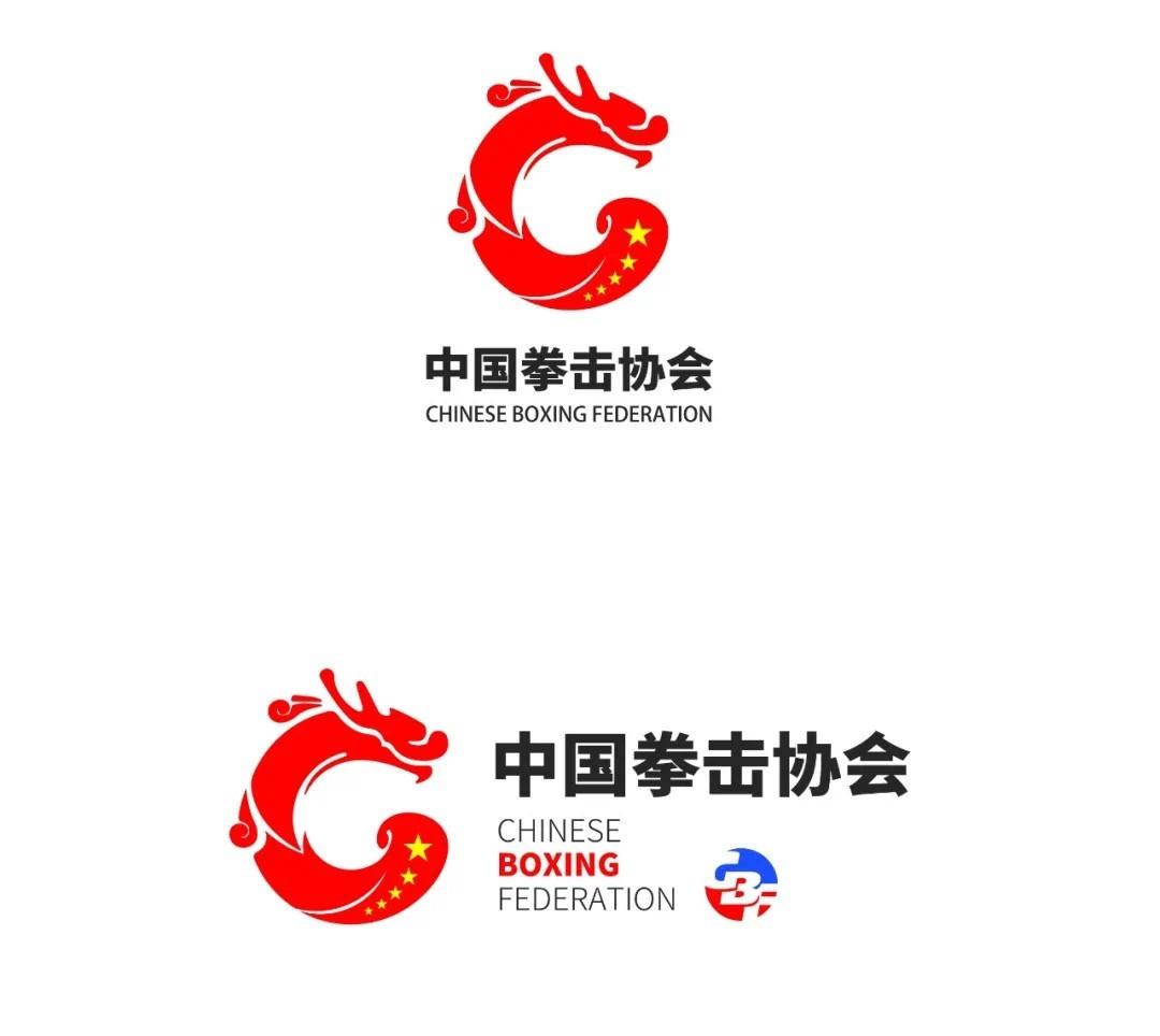 中国拳击协会新版会徽LOGO正式启用