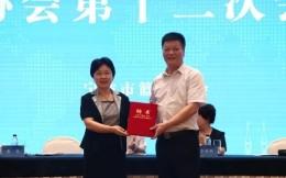 富邦董事长宋汉平7月当选宁波篮协主席 表示要助力富邦俱乐部组建CBA球队