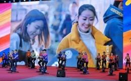 北京体育消费节成交破亿元