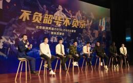 首钢男篮全体成员总结赛季得失  林书豪:从首钢团队精神中学习很多