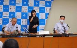 日媒:日本岛根县高中足球队88人集体确诊感染新冠
